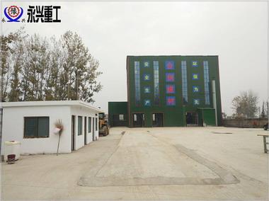 年产20万吨砌筑乐动app下载安装搅拌站