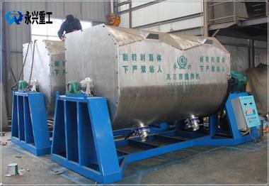 10吨真石漆搅拌机