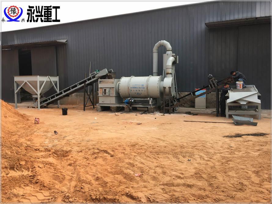 矿砂烘干设备