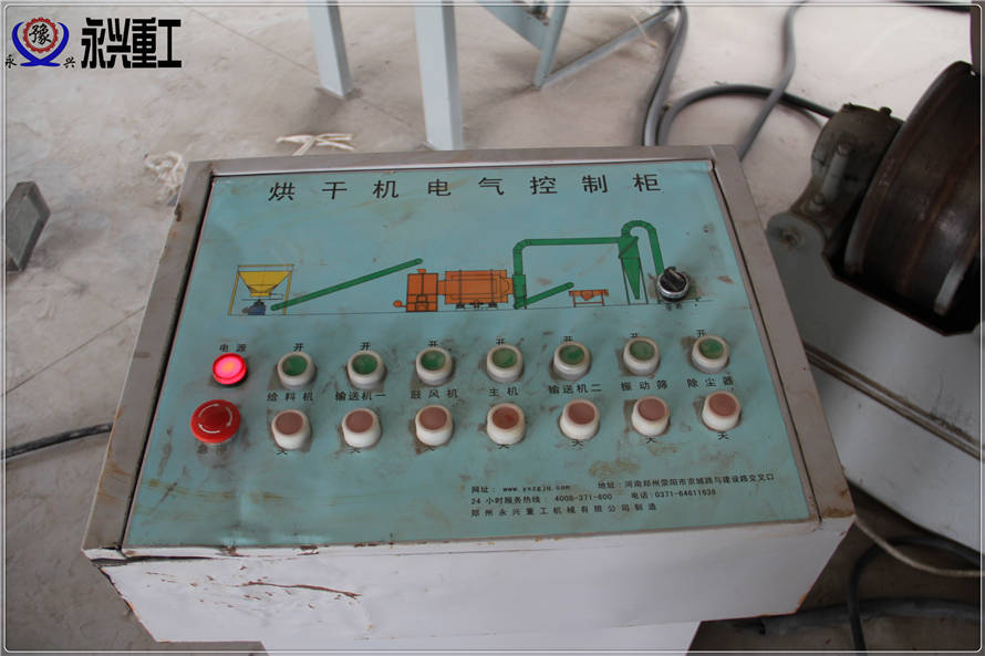 砂子烘干设备
