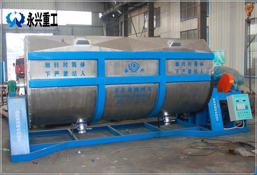 真石漆生产设备20吨