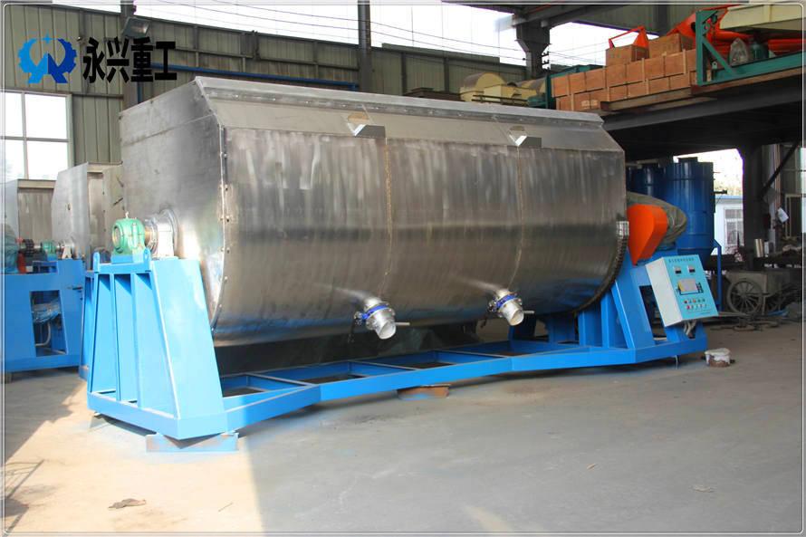 真石漆生产设备20吨4
