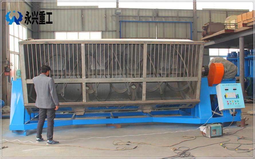 真石漆生产设备20吨5