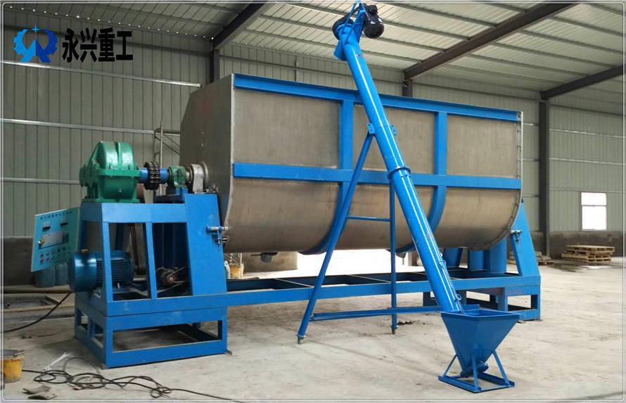 真石漆生产设备20吨7
