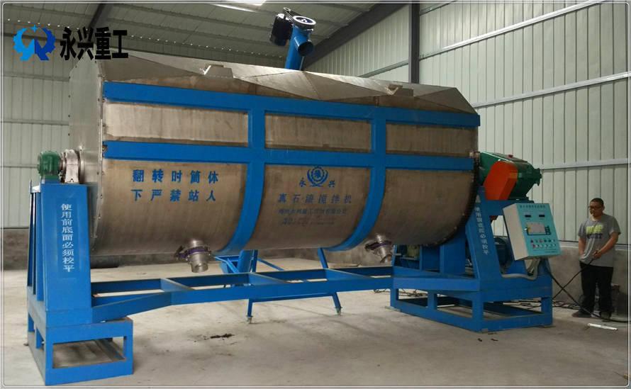 真石漆生产设备20吨8