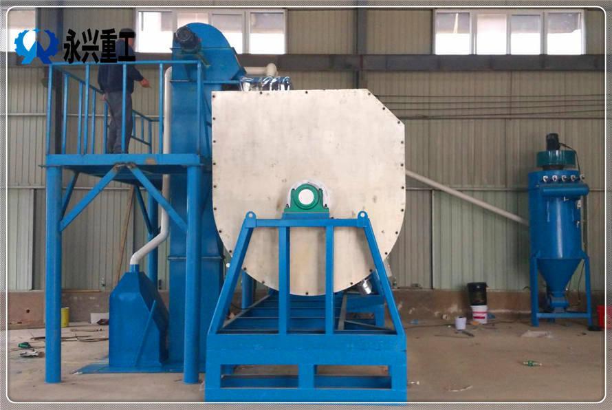 真石漆生产设备20吨10