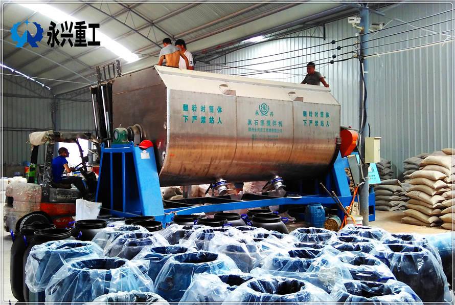 真石漆生产设备20吨11